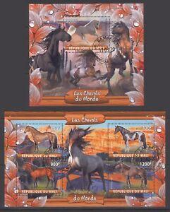 MALI 2020 LES CHEVALS DU MONDE HORSES DOMESTIC ANIMALS MAMMALS PFERDE STAMPS CTO