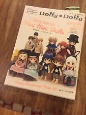 *US SELLER* Dolly*Dolly Magazine Vol. 37 Japanese Language Doll Book/Patterns