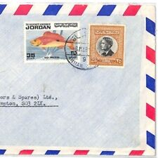 CF140 Jordan Cover FISH 1974 Air Mail Late Use 1959 25f & 35f RED SEA SNAPPER