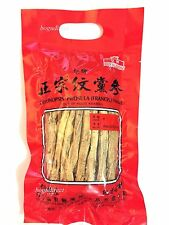 Royal King High Quality Codonopsis Pilosula, Dang Shen Dried Roots 党参 8 oz.