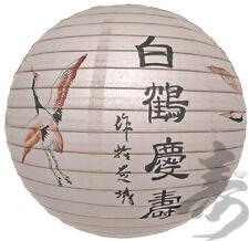 PL107: 16'' Chinese Japanese Paper Lantern Longevity Crane Poem Birthday Party