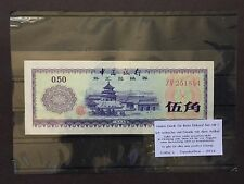 Fifty Ten Bank Of China Foreign Exchange Certificate
