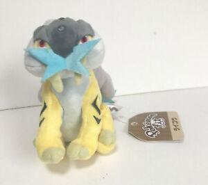 "9.4/"" 24Cm Official Licensed Pokemon Raikou Plush Toys Soft Stuffed Dolls"