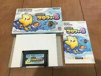 Gameboy Advance The Legendary Stafy 2 with Box,Manual Japan