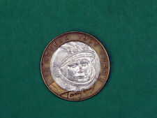 10 Rouble Coin Y Gagarin Pioneer-Astronaut Flight 12 April 1961. Russia 2001