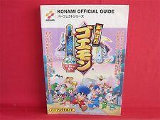 Goemon's Great Adventure Perfect Guide Book (KONAMI OFFICIAL GUIDE) / N64