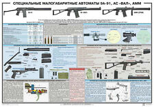 PTR-003 9A-91, AS VAL, AMM special rifles Russian original poster (39x27 in)
