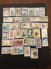 Dahomey M/U French Colony Stamps- Lot A-67093