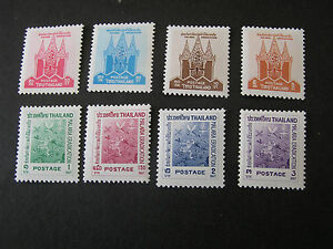 THAILAND, SCOTT # 373-380(8), COMPLETE SET 1962 WHO ERADICATE MALARIA ISSUE MVLH