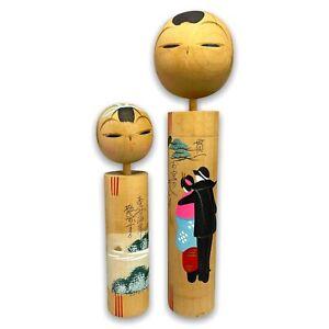 Pair of Souvenir Kokeshi Dolls - Japanese Retro Folk Art Handicrafts
