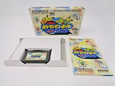 Pokemon Pinball Ruby & Sapphire Gameboy Advance GBA Japanese *Boxed & Complete*