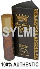 GENUINE Nabeel Perfume MACHO MAN Body Oil Arabian Fragrance ALCOHOL-FREE Roll-On