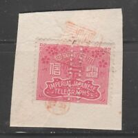 Japan Revenue stamp 10-19-21 Unlisted Japan Telegraph with Safety Perfs! RARE