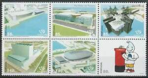 Portugal postfris 1998 MNH 2261-2266 - Expo Lissabon