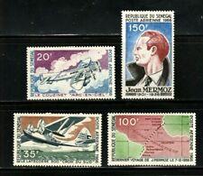 NO RESERVE AUCTION!!  Senegal stamps #C48 - 51, complete set, 1966 airmails