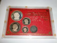 "INDIA- 4 COIN PROOF SET-""INDIRA GANDHI COMMEMORATIVE COINS""-1985-RS.100,20,5&50P"