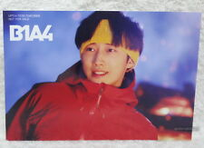 B1A4 You and I 2017 Japan Promo Photo Card (JinYoung Ver.) photograph Jin Young