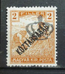 Local Hungary 1918 private overprint Vajdahunyad MNH