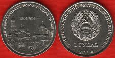 "Transnistria 1 rouble 2014 ""Holy Ascension Novo-Neamt Monastery"" UNC"