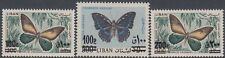 Libanon Lebanon 1972 ** Mi.1152/54 Insekten Insects Schmetterlinge Butterflies