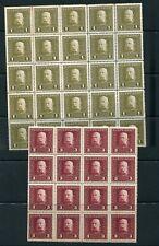 AUSTRIA HUNGARY MILITARY POST BLOCKS 1915