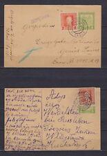 Austria/Hungary Feldpost lot of 10 postcards (Mi. #FP3) w/Serbia/Poland strikes