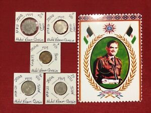 Iraq 1,5,10, 25, 50,Fils,1959, lot of 5 coins , العراق