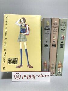 Tenshi Nanka Ja Nai Full version vol. 1-4 japanese language Comics Complete Set