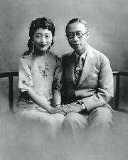 Photo-PUYI-Last Emperor of China with His Consort Wan Rong Last Empress of China