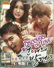 DISCOVERY OF LOVE - COMPLETE KOREAN TV SERIES 1-16 EPS BOX SET (ENG SUB)