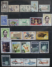 CAMBODIA Selection of Used Stamps. 2 Photos
