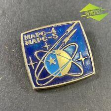 VINTAGE 1974 MARS 4 MARS 5 MAPC RUSSIAN SATELLITE ENAMEL LAUNCH BADGE