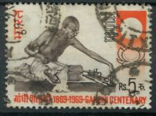 India 1969 Gandhi Centenary 5r SG 598 used *COMBINED SHIPPING*
