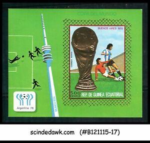 EQUATORIAL GUINEA - 1978 FIFA WORLD CUP FOOTBALL - GOLD Min. sheet MNH