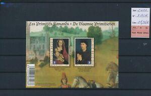 LO05476 Belgium 2010 flemish primitives art good sheet MNH fv 11,46 EUR