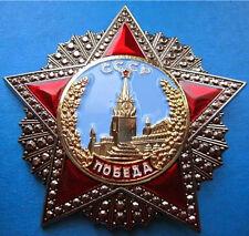 La Estrella de la Victoria del Orden URSS y Folleto / URSS Ruso / Segunda...