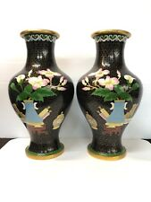 Vintage Pair Chinese Cloisonne' Enamel Vases, Height 10 inches each