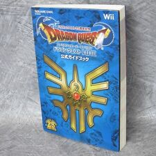 DRAGON QUEST I II III 1 2 3 25th Anniv. Guide w/Map Book Wii SE16*