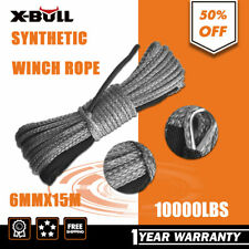 x-bull winch synthetic rope line recovery cable 1/4''x50' 10000lbs grey  (fits: alphasports summit 180)