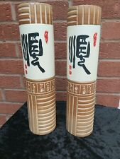 Pair Chinese Folk Art Hand Painted Vases