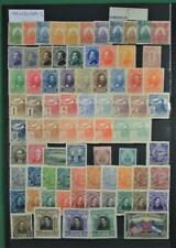 HONDURAS STAMPS FINE SELECTION ON  STOCK SHEET  (J26)