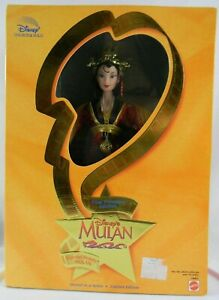 DISNEY'S MULAN IMPERIAL BEAUTY DOLL FILM PREMIERE EDITION 1998 New In Box