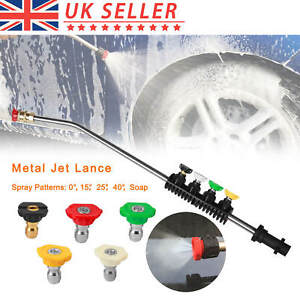 Pressure Washer Jet Lance Spray Wand + 5 Nozzle Tips For Karcher K1 K2 K3 K4 -K6