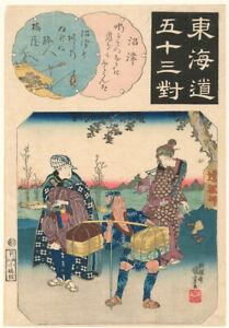 Genuine original Japanese Woodblock print Kuniyoshi Tokaido #1