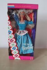 Barbie Dutch Dolls of The World Special Edition Mattel 1993 NRFB