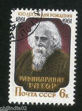 USSR - Russia 1961 Rabindra Nath Tagore of India Noble Prize winner Used # 2603