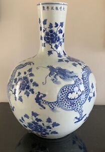 "Superb Chinese Blue and White Dragon Porcelain Ball Vase 14 3/8"" High"