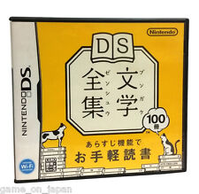 Japanese Reader 100 books Hiragana Katakana Kanji Nintendo DS Import USED