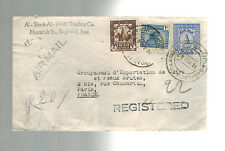 1947 Iraq AIRMAIL cover to France Al Shark Al Arabi Trading Company