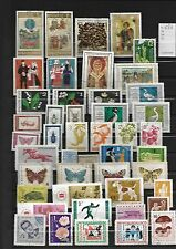 LOT 583 - TIMBRES  BULGARIE